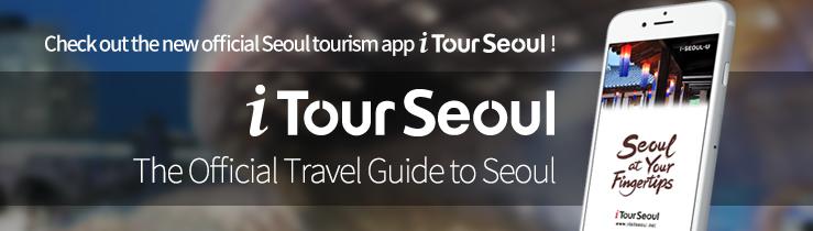 i Tour Seoul Mobile App Guide