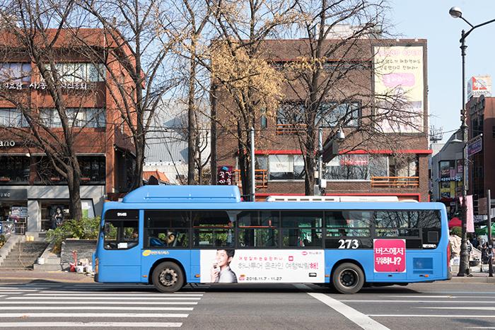 Seoul express bus terminal travel guide seoul city, south korea.