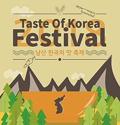 Sept 13 - Sept 16<br>