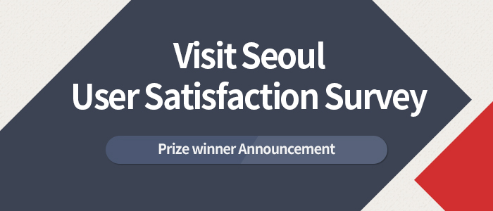 Visit Seoul User Satisfaction Survey 2018