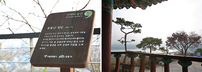 GOT7's Seoul Life - Tours : Visit Seoul - The Official Travel Guide