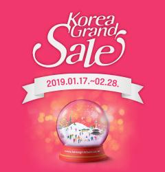Jan 17 - Feb 28<br> Shop in Korea's biggest annual winter sale!