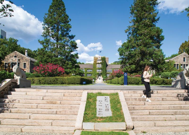 Yonsei University Campus_1