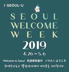 Apr 26 - May 6<br> Celebrate Seoul's peak season!