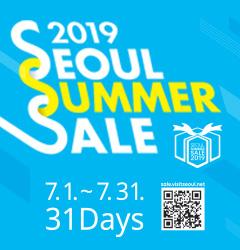 Jul 1 - Jul 31<br> Seoul's biggest summer shopping event!