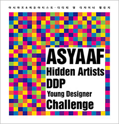 Jul 23 - Aug 18<br> A festival for young artists!