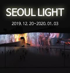 Dec 20 -  Jan 3<br> Seasonal greeting with interactive lights!