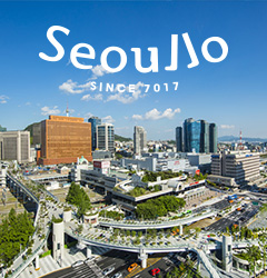 In the 1960s, Korea enjoyed an unprecedented period of economic growth, particularly in Seoul.