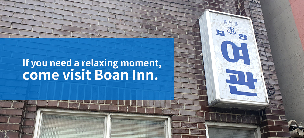 If you need a relaxing moment, come visit Boan Inn.