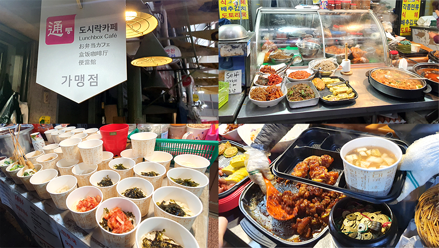 Tongin Market side dishes that can be purchased with yeopjeon coins