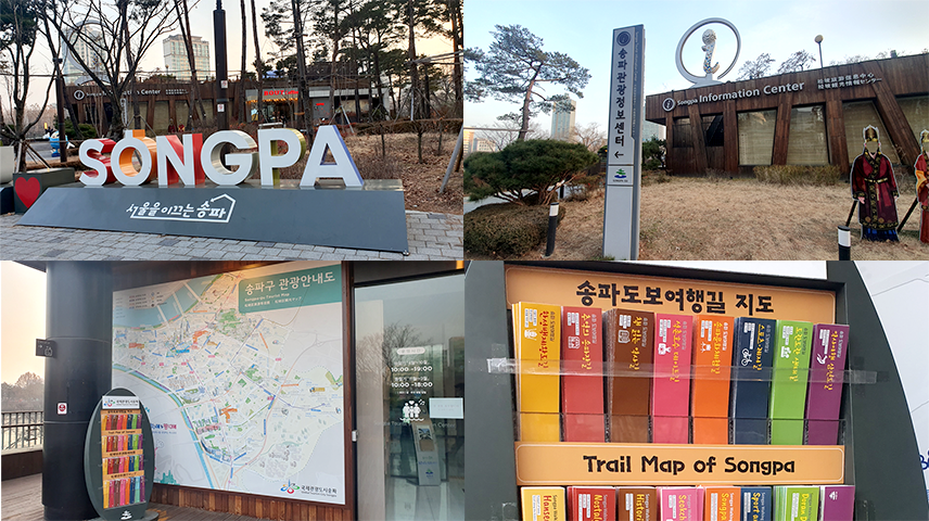 Songpa Tourist Information Center
