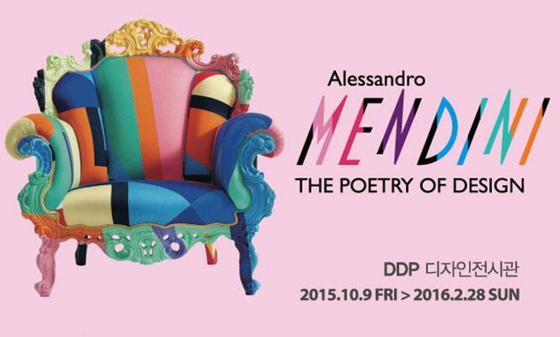 Alessandro Mendini Exhibition - The Poetry of Design_1
