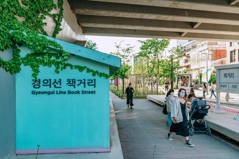 Entrance sign for Gyeongui Line Book Street