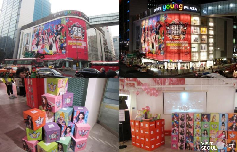 Lotte Young Plaza (Myeongdong Branch)_3