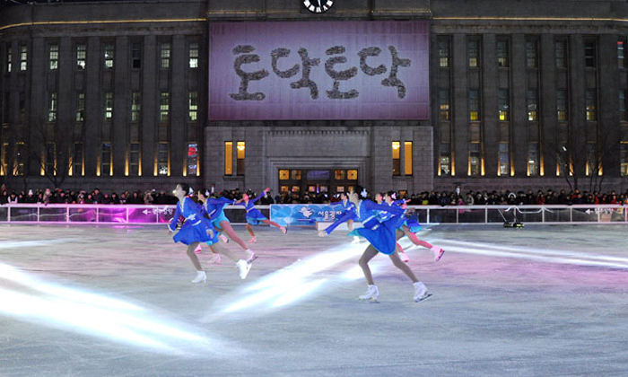 That time of the year has come. Get your skates on!