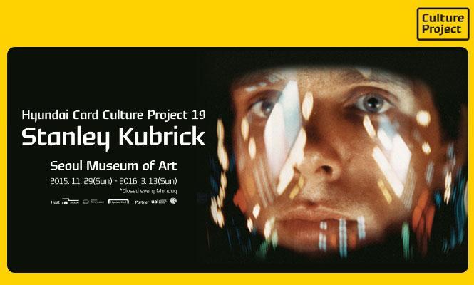 Enter the world of Stanley Kubrick.
