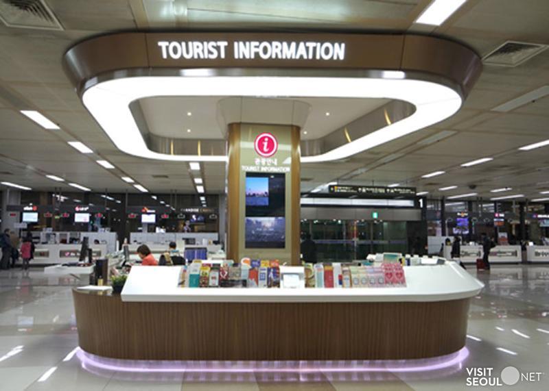 gimpo international airport tourist information center_1