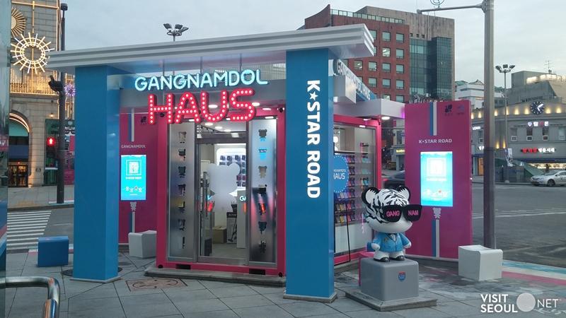 K Star Road Hallyu Visit Seoul The Official Travel