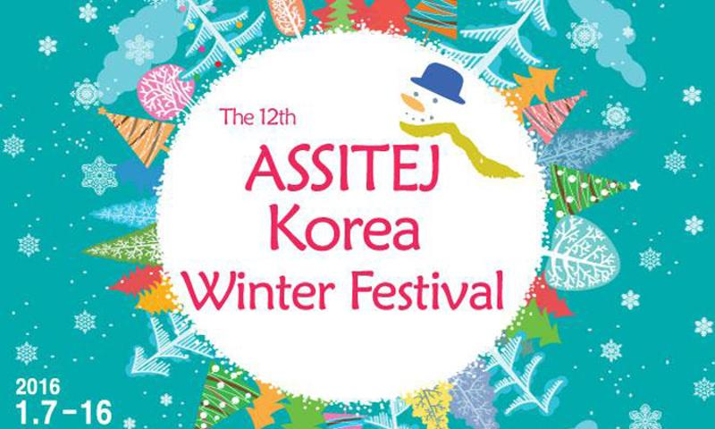 The 12th Seoul Assitej Winter Festival