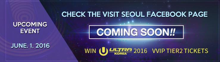 Ultra Korea 2016