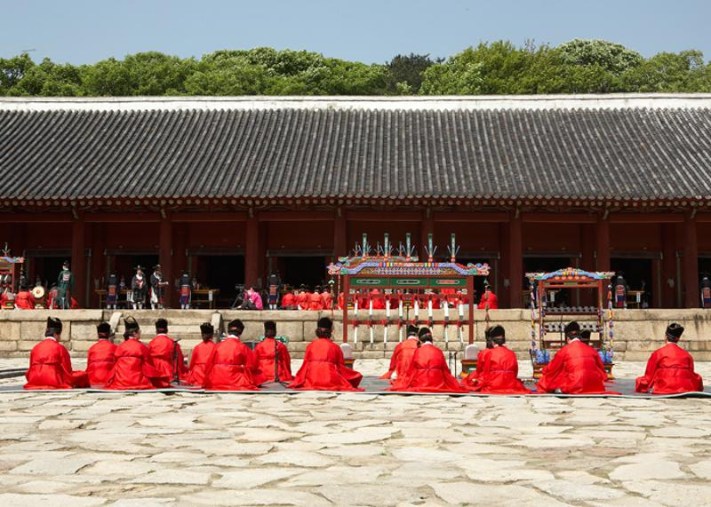 Jongmyo Royal Ancestral Ritual and Royal Procession