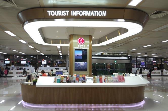 Gimpo International Airport Tourist Information Center ...  Gimpo Internati...