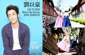 Liu Yi Hao, Korea fan meeting special tour - Quality Tour