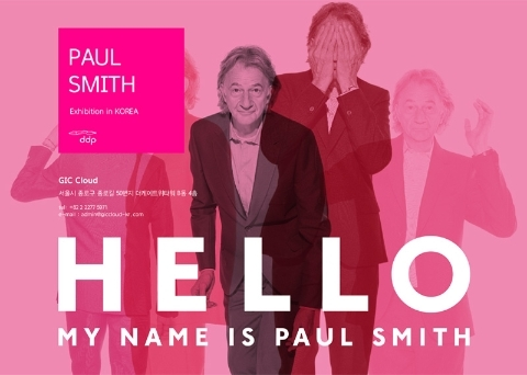 Hello, My Name is Paul Smith : Special Exhibition
