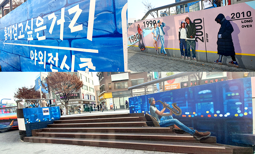 Three pictures showing wall murals for passersby to take photos with one reading Hongdae Street, another with different couples and people painted up on a pink background, and another next to the stairs of a saxophone player
