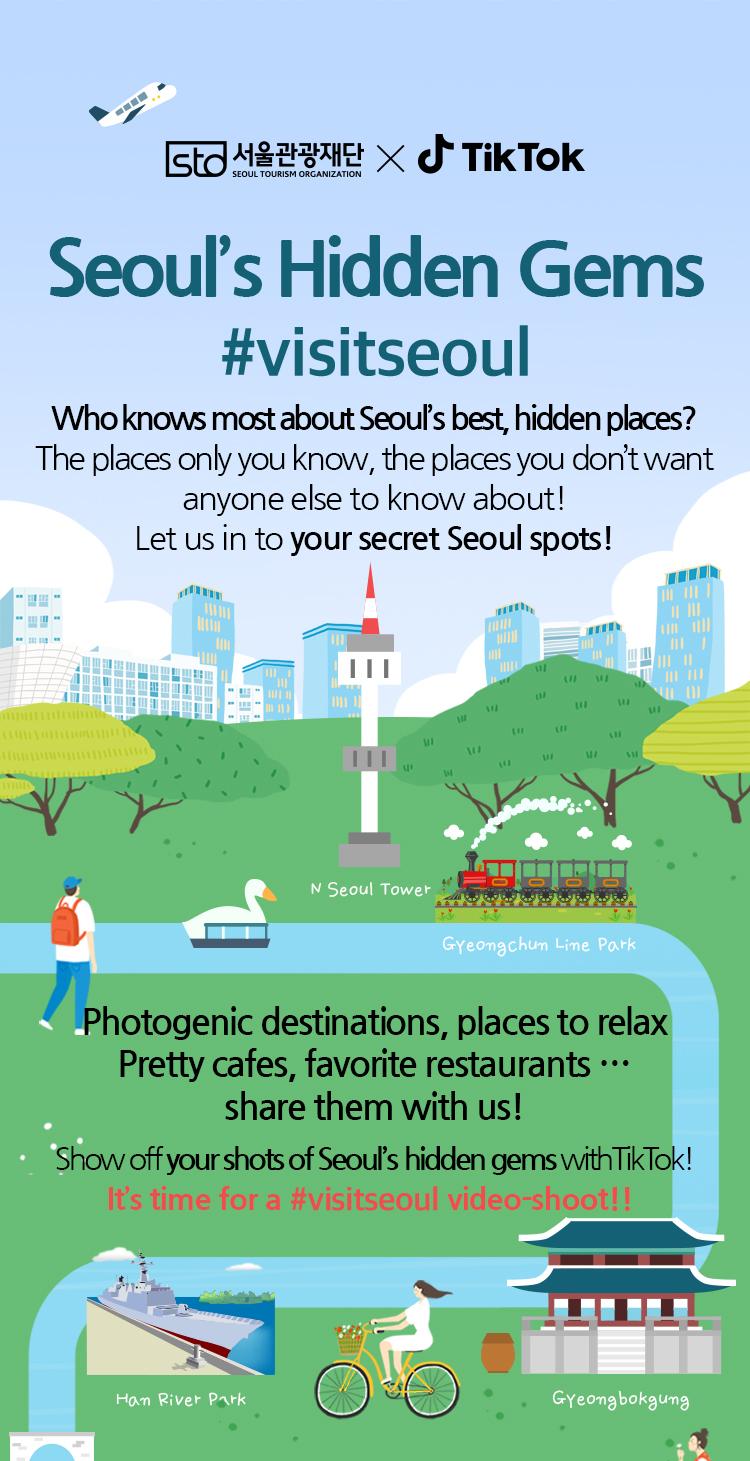 Seoul's Hidden Gems #visitseoul - Visit Seoul Promotions