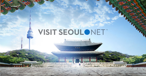 Maps & Guidebooks : Visit Seoul - The Official Travel Guide