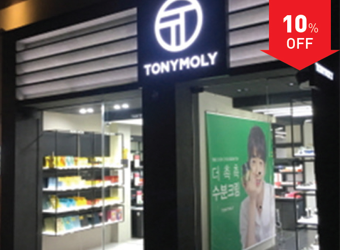 63e8166afccf82 Summer Sale 2017   Visit Seoul - The Official Travel Guide to Seoul