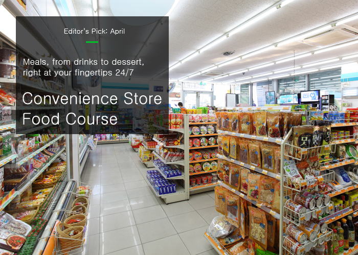 convenience store food course tours visit seoul the official travel guide to seoul. Black Bedroom Furniture Sets. Home Design Ideas