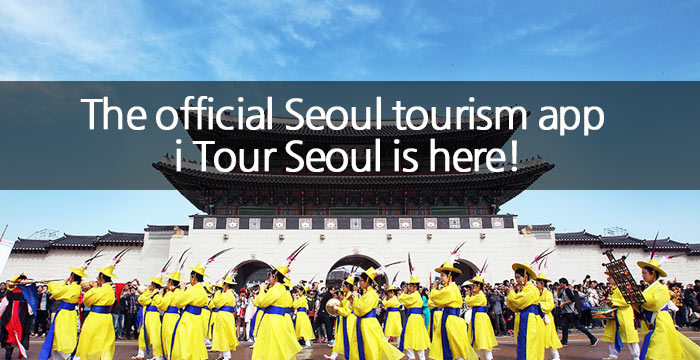 The-Official-Seoul-Tourism-App-i-Tour-Seoul-is-Here